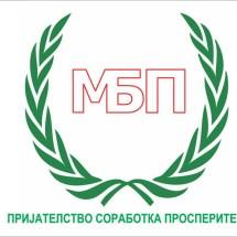 МБП и парламентарните избори 2016