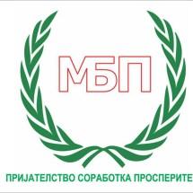 МБП: КОЈ ЈА ДРЖИ МАКЕДОНИЈА КАКО ЗАЛОЖНИК НА ГРЦИЈА ВЕЌЕ 25 ГОДИНИ