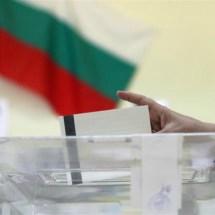 Соопштение во врска со предвремените парламентарни избори во Бугарија