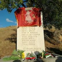 МБП- Охрид  одбележа 104 годишнина од Охридско Дебарско Востание
