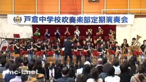 第3部 Pops Stage 〜Tokura Sounds への誘い〜