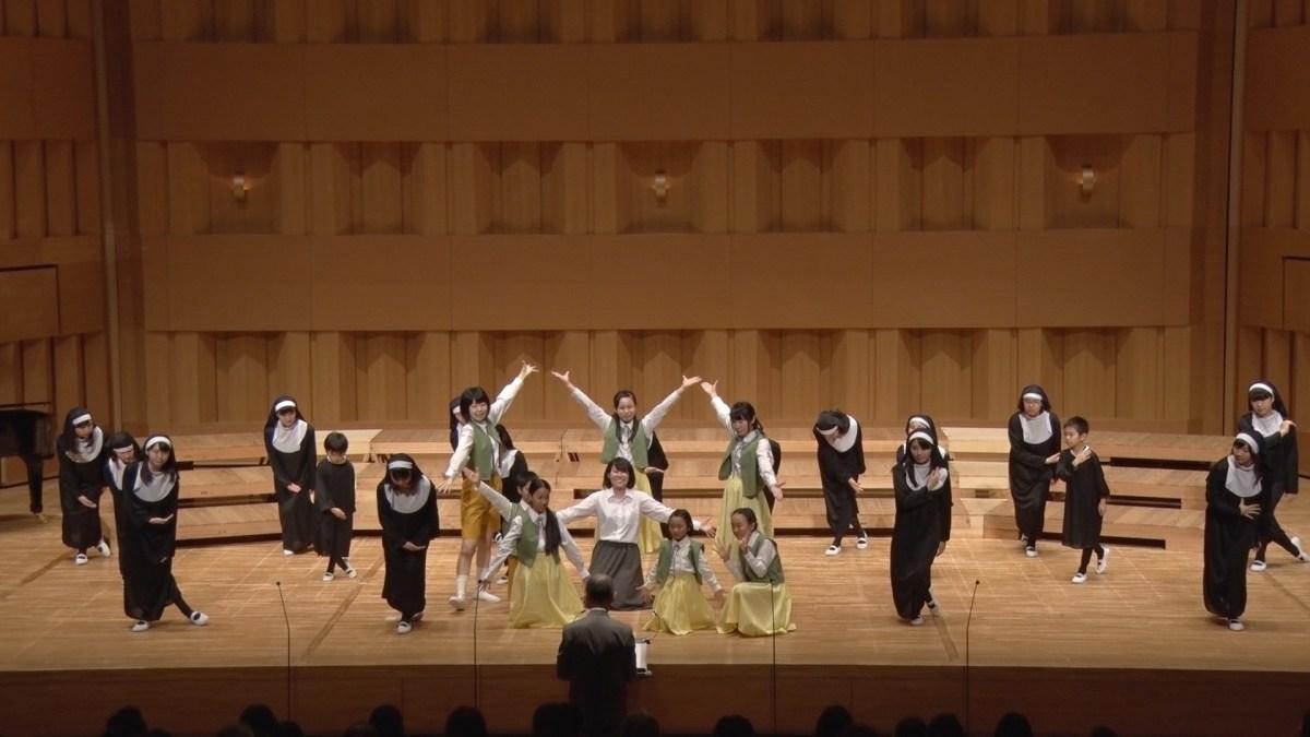 ひとりぼっちのひつじかい・第2部 合唱ミュージカル「サウンド・オブ・ミュージック」