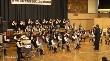 3-4_ありがとう/函館市立高丘小学校吹奏楽部