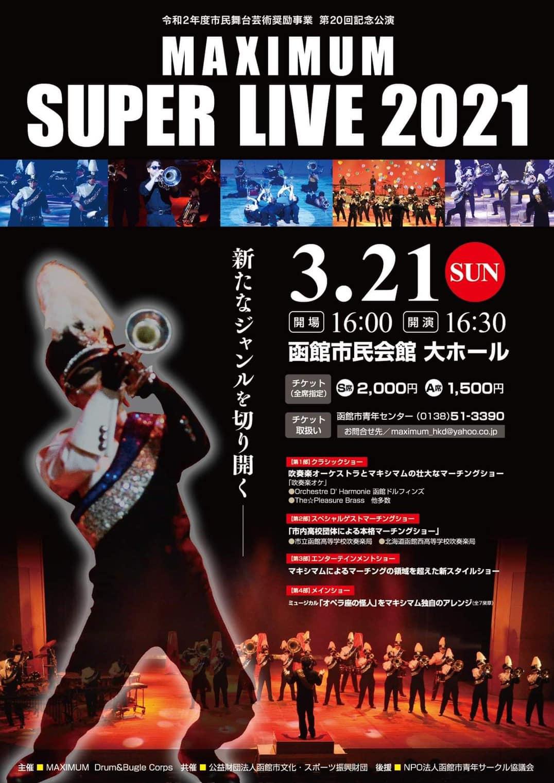MAXIMUM SUPER LIVE 2021