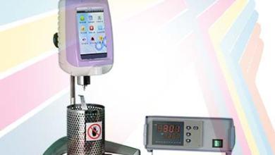 Alat Pengukur BRIX Kadar GULA, SWYA-2S Abbe Refractometer