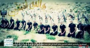 Новая жестокая казнь:14 сирийских бойцов были убиты террористами