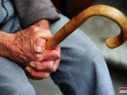 Больная Украина: во Львове был изнасилован пенсионер