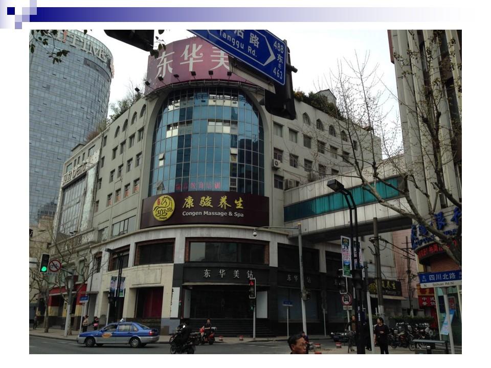 20140627-四川北路投资计划书-4