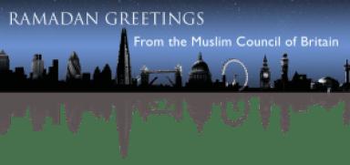 ramadangreetings