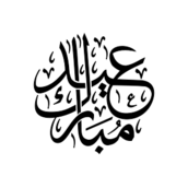 eid_mubarak_thumb