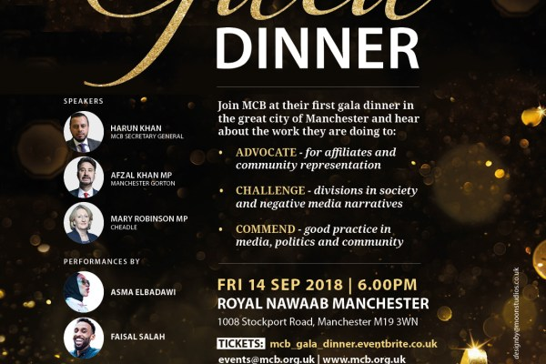 A look back at the MCB Manchester Gala Dinner