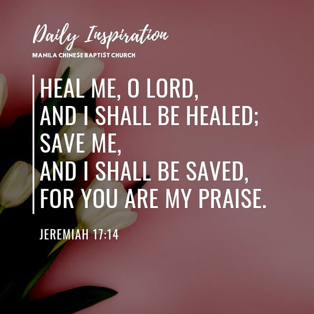 Heal me, O Lord, and I shall be healed; save me, and I shall be saved, for you a…