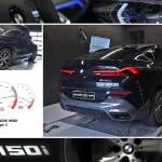 Performance Increase Bmw X6 M50i G06 Stage 1