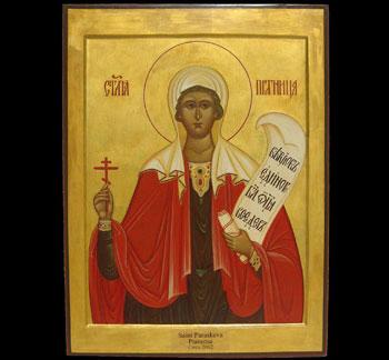 Saint Paraskeva, 2002