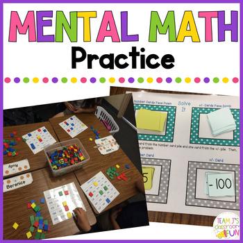 Mental Math Practice - 2.NBT.8