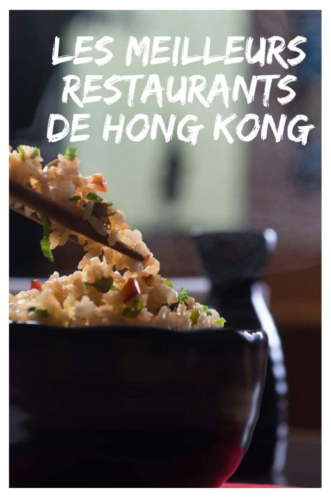 Meilleurs restaurants à Hong Kong