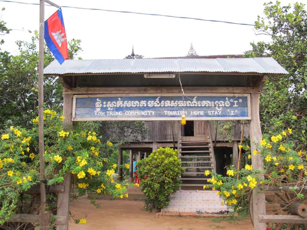 Île de Koh Trong, Home Stay Cambodge