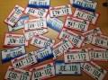 license plate door decs