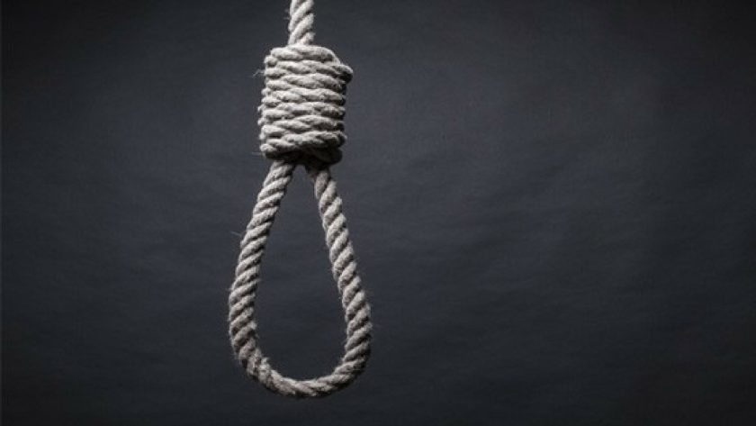 CLARENDON MAN COMMITS SUICIDE IN MANCHESTER