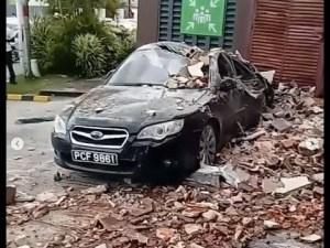 Trinidad Earthquake Live Moments Caught On Camera | 7.0 Magnitude 2018