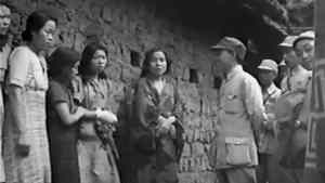 'Comfort Women'