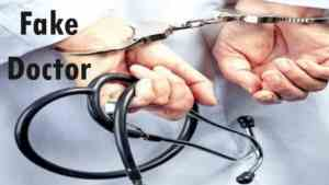 Breaking News: Female Fake Doctor Arrested