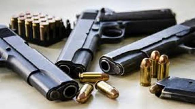 Gun, ammo seized in St James
