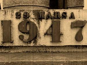 1947 Nitiah