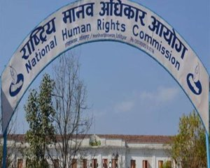 Solved Question Paper of IT & Record Assistant for National Human Right Commission 2073