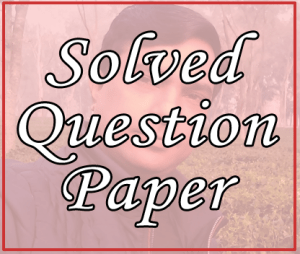 Solved Question Paper of PSC for NARC 2074-2-18