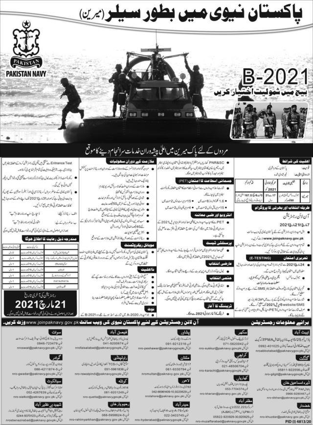 Join Pakistan Navy as Sailor B-2021