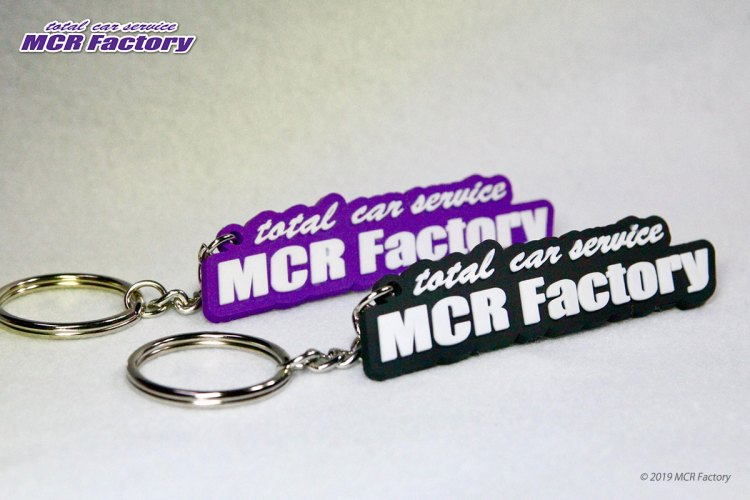 MCR Factory Rubber Key Chain