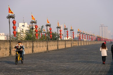 Pictures of the City Wall of Xian in Xi'an China by Mary Catherine Messner