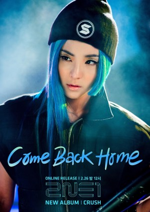 """Dara's promotional poster for 2NE1's latest album, """"Crush,"""" and the album's single, """"Come Back Home"""""""
