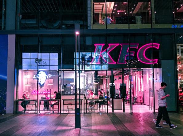KFC brand personality