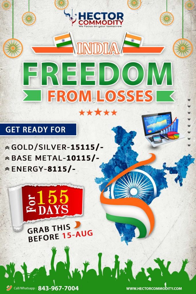 This image has an empty alt attribute; its file name is 14-aug-independence-offer-682x1024.jpg