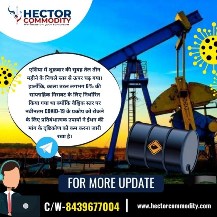 This image has an empty alt attribute; its file name is 20-AUG-HINDI-OIL.jpg