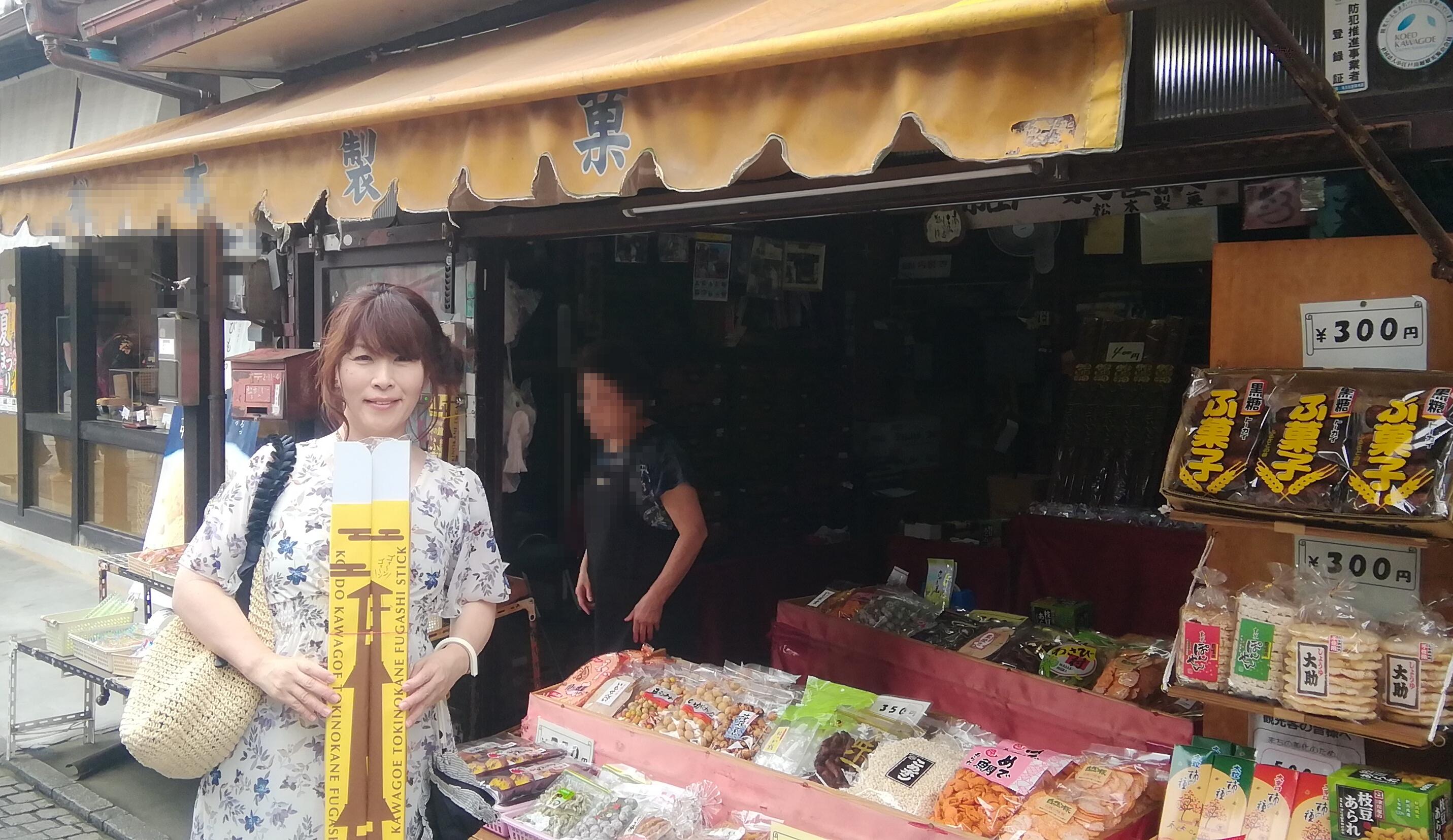 時の鐘…月9ドラマか木村陽子のブログか