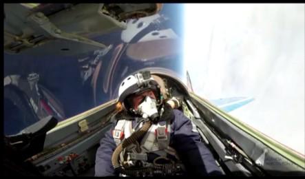 EstratosferaLimite.jpg