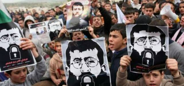 Rally in Solidarity with Khader Adnan