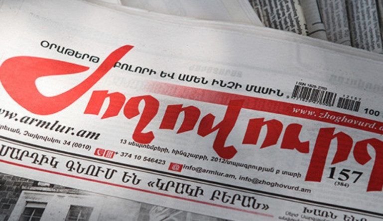 Zhoghovurd Newspaper