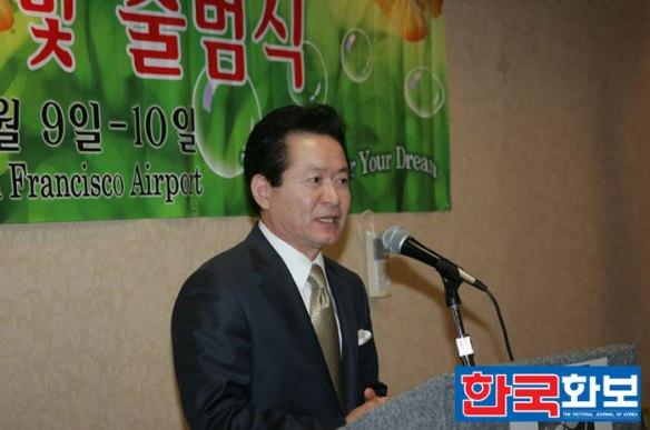 sfkorea_01