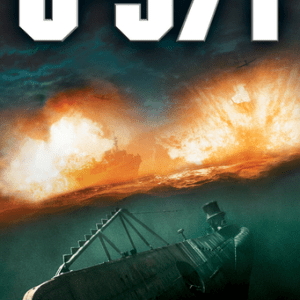 U-571 image not available