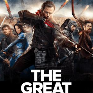 The Great Wall image not available