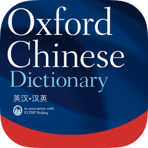 Oxford Chinese Dictionary 2018 image not available