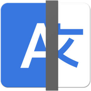 Linguist - Easy Translate App image not available