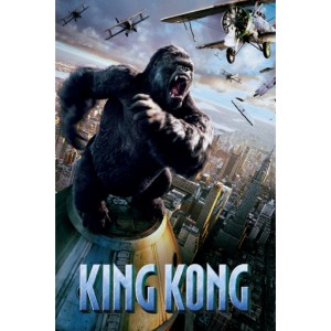 King Kong image not available