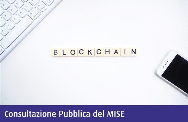 Consultazione MISE Blockchain