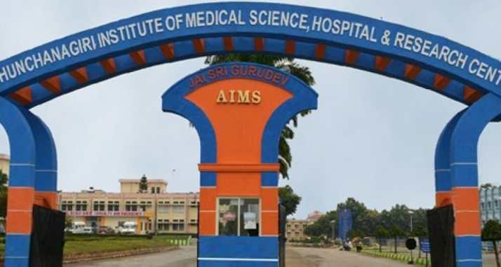 MD/MS Admission in adichunchanagiri institute of medical sciences