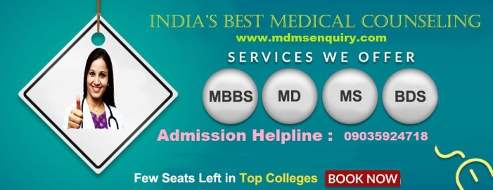 PG Medical Admission for MD MS Seats Under Management Quota